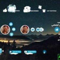 پروژه آماده افترافکت دکمه سابسکرایب شبکه اجتماعی با تم برف