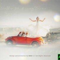 پروژه آماده افترافکت دعوتنامه عروسی