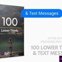 پروژه آماده پریمیر 100 زیرنویس و Messages