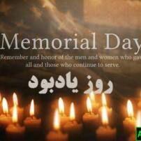 پروژه آماده افترافکت روز یادبود Memorial Day