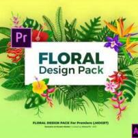 پروژه آماده پریمیر پک طراحی گل