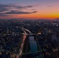 ویدیو فوتیج غروب خورشید در شهر کیوتو در ژاپن