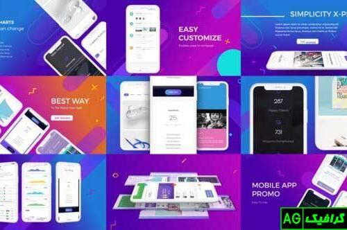 پروژه آماده افترافکت تبلیغات موبایل فلت