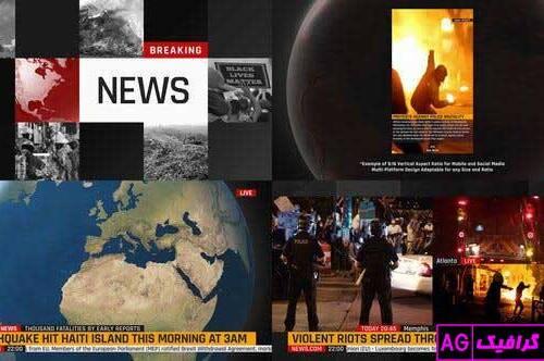 پروژه آماده پریمیر جعبه ابزار گرافیکی پخش اخبار