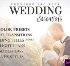 پروژه-آماده-پریمیر-پک-ابزارهای-ویدیوی-عروسی